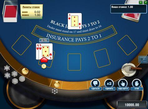 va-bank online casino отзывы
