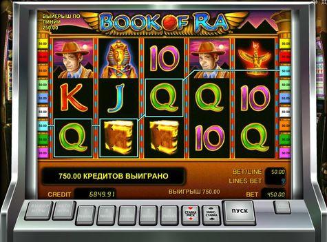 игровые автоматы банк бесплатно